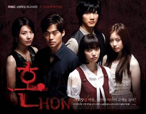 Korean Drama 혼 (魂) / Hon / Spirit / Ghost / Possessed