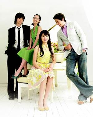 Korean Drama 봄의 왈츠 / Bom-ui Wal-cheu / Endless Love 4