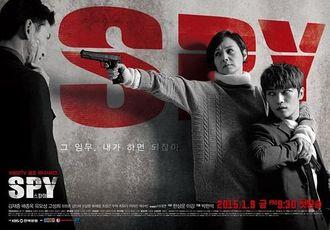 Korean Drama 스파이 / Seupai / Spy