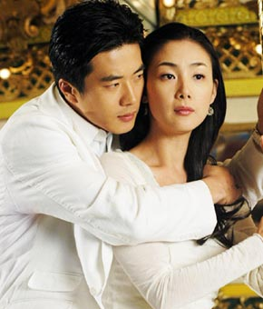 Korean Drama 천국의 계단 / Cheon-kuk-ui Gye-dan / Stairway to Heaven / Stairs To Heaven / Steps in Paradise