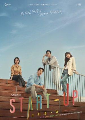 Korean Drama 스타트-업 / Start-Up