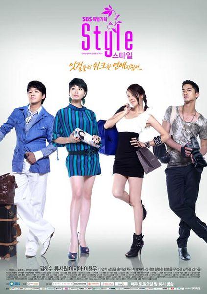 Korean Drama 스타일 / Seutail