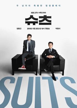 Korean Drama 츠 / Suits