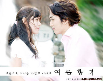 Korean Drama 여름향기 / Yeoreum Hyanggi / Scent of Summer