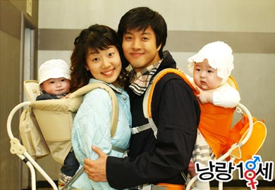 Korean Drama 낭랑18세 / Nang Rang 18 Seh / Sweet 18 / Little Bride / 18 Year Old Bride