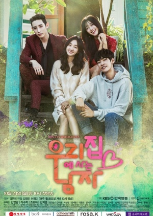 Korean Drama 우리집에 사는 남자 / Sweet Stranger and Me / Man Living at My House