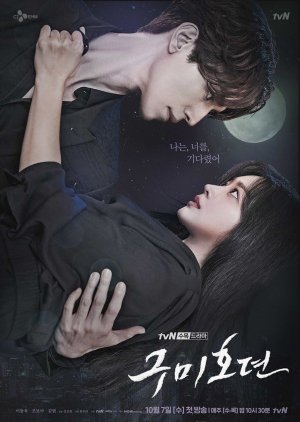 Korean Drama 구미호뎐 / Tale of the Nine Tailed / Tale of the Nine-Tailed Fox