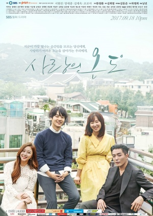 Korean Drama 사랑의 온도 / Temperature of Love / Love's Temperature