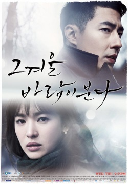 Korean Drama Wind Blows in The Winter / 그 겨울, 바람이 분다 / Geu Gyeo-wool, Barami Boonda