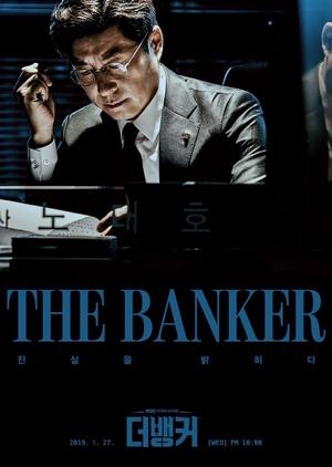 Korean Drama 더 뱅커 / The Banker