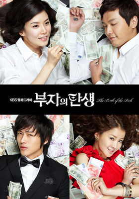 Korean Drama 부자의 탄생 / Bujaeui Tansaeng / Birth of a Rich Man / Becoming a Billionaire