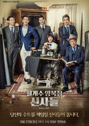 Korean Drama 월계수 양복점 신사들 / The Gentlemen of Wolgyesu Tailor Shop / Laurel Tree Tailors, Bay Tree Tailors