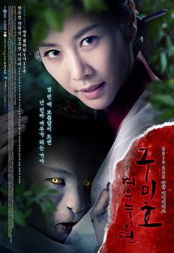 Korean Drama 구미호의 복수 / Gumihoui Boksoo / 구미호 : 여우누이뎐 / Gumiho: Yeowoonuidyun / The Gumiho's Revenge