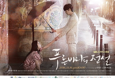 Korean Drama 푸른 바다의 전설 / The Legend of the Blue Sea
