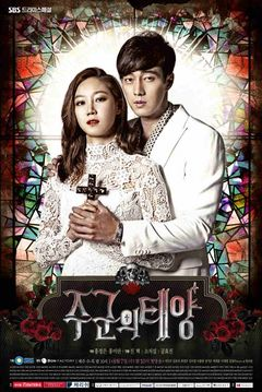 Korean Drama 주군의 태양 / Joogoonui Taeyang / The Sun of My Master / The Sun of the Lord
