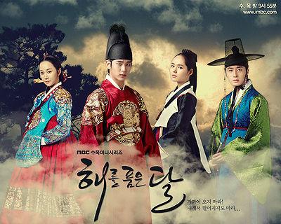 Korean Drama The Moon That Embraces the Sun Information
