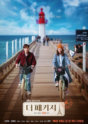 Korean Drama 더 패키지 / The Package