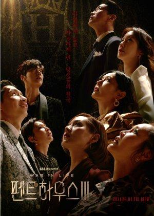 Korean Drama 펜트하우스 3 / The Penthouse (Season 3)