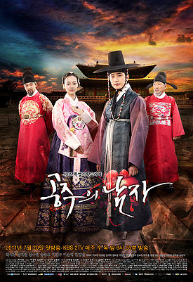 Korean Drama The Princess' Man Information