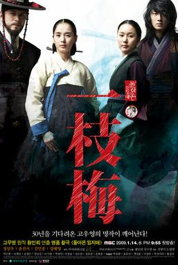 Korean Drama 돌아온 일지매 / Iljimae Returns