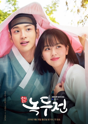 Korean Drama 조선로코 녹두전 / The Tale of Nokdu / Mung Bean Chronicles / The Joseon Romantic Comedy: Tale of Nok-Du