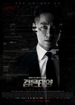 Korean Drama 검은 태양 / The Veil / Black Sun