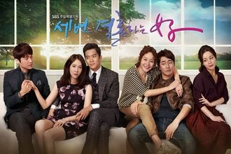 Korean Drama She Gets Married Thrice / Thrice Married Woman