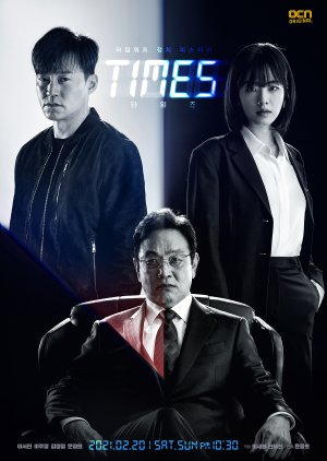 Korean Drama 타임즈 / Times