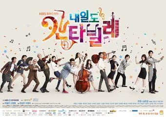 Korean Drama 내일도 칸타빌레 / Cantabile Tomorrow / Naeil's Cantabile / Cantabile Romance