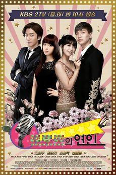 Korean Drama Trot Romance / Lovers of Music / 트로트의 연인