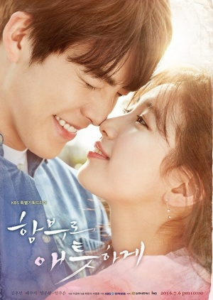 Korean Drama 함부로 애틋하게 / Uncontrollably Fond