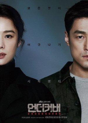 Korean Drama 언더커버 / Undercover