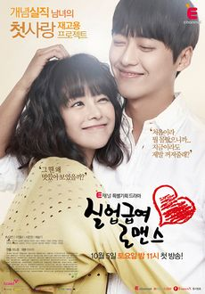 Korean Drama 실업급여 로맨스 / Unemployed Romance