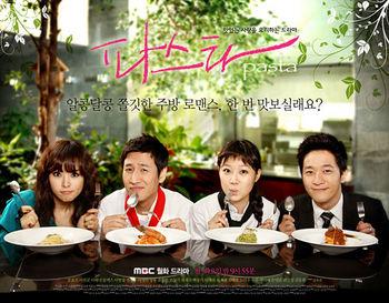 Korean Drama 파스타 / Pasta