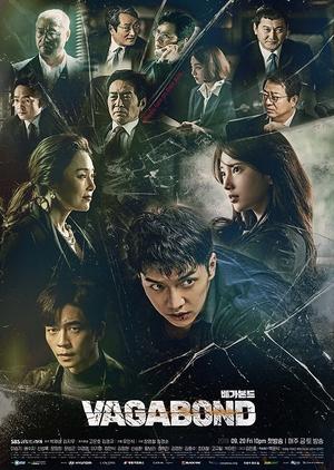 Korean Drama 배가본드 / Vagabond