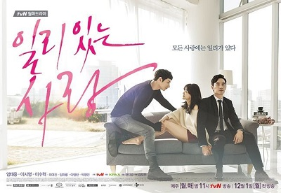 Korean Drama 일리있는 사랑 / Valid Love / Sensible Love