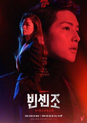 Korean Drama 빈센조 / Vincenzo
