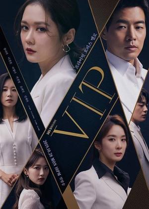 Korean Drama VIP