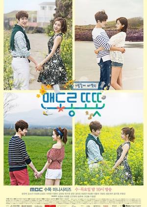 Korean Drama 제주도 개츠비 / Jeju Island Gatsby / Jejudo Gaetsubi / 제주도 개츠비 / Maendorong Ttottot / Agreeably Warm / Jejudo Gatsby