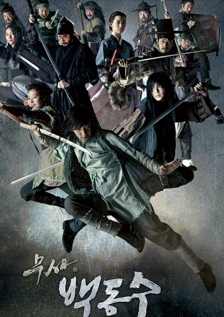 http://www.dramaload.com/images/warrior_baek_dong_soo.jpg