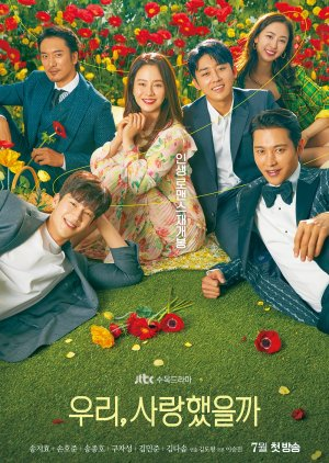 Korean Drama 우리, 사랑했을까 / Was It Love / Did We Love? / We, Were in Love