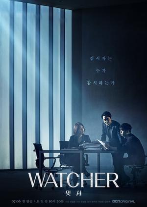 Korean Drama 왓쳐 / Watcher