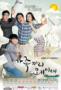 Korean Drama 가족끼리 왜 이래 / What's With This Family? / Why Are Families Being Like This / This Is Family