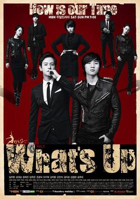 Korean Drama 왓츠업 / Zero Plus
