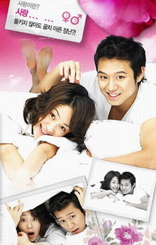 Korean Drama 여우야 뭐하니 / Hey Fox, What You Want To Do?