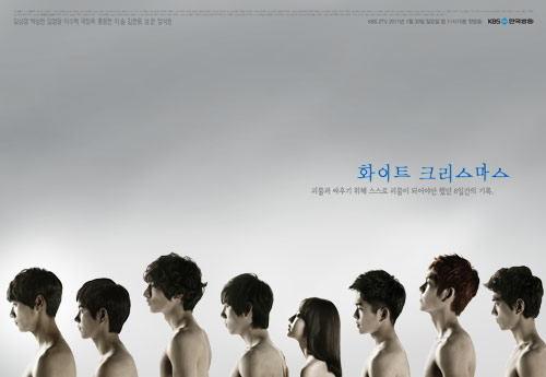 Korean Drama 화이트 크리스마스