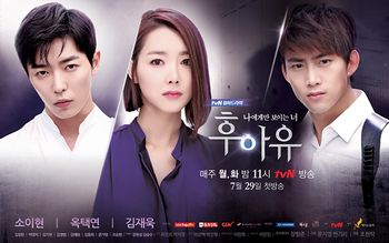Korean Drama 후아유 / Hoo Ah Yoo