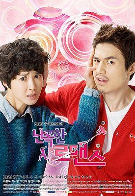 Korean Drama 난폭한 로맨스 / Nanpokhan Romance