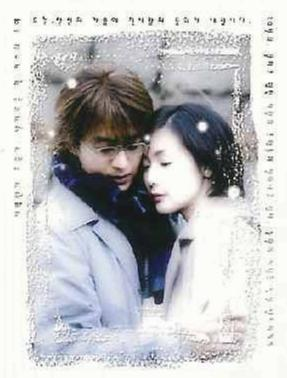 Korean Drama 겨울연가 / Gyeoul Yeonga / Winter Ballad / Winter Love Song / Endless Love 2