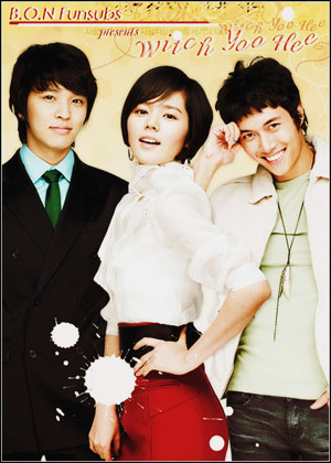 Korean Drama 마녀유희 / Witch Amusement / A Witch in Love